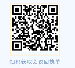 2345截图20210618134321.png