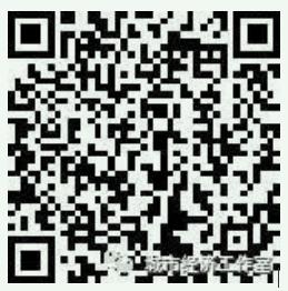 2345截图20210620084048.png